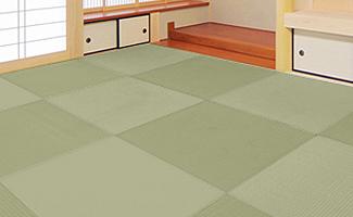 天然い草のデザイン畳