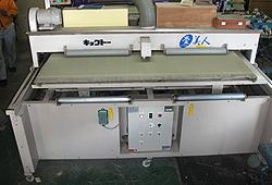 畳の染土を吸い取る機械す